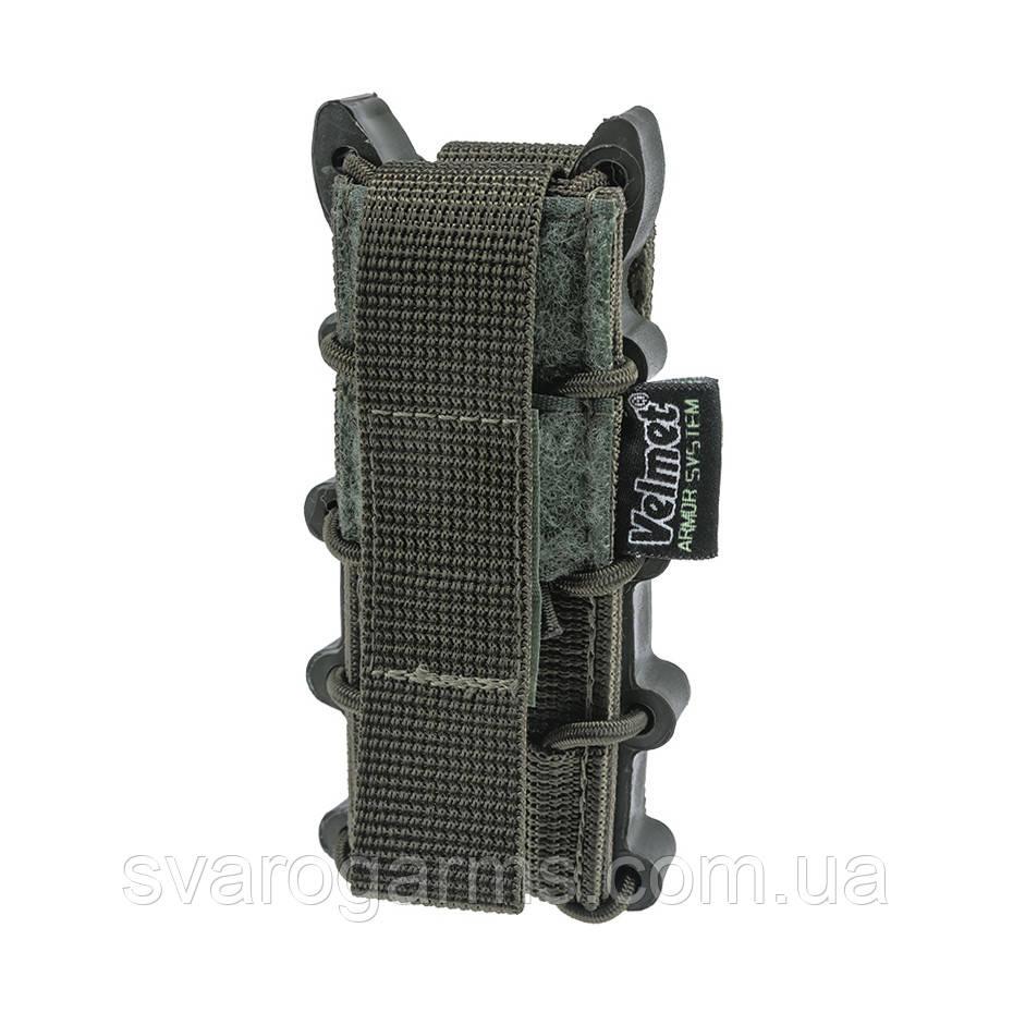 Підсумок для пістолетного магазину PM-1SF Ranger Green