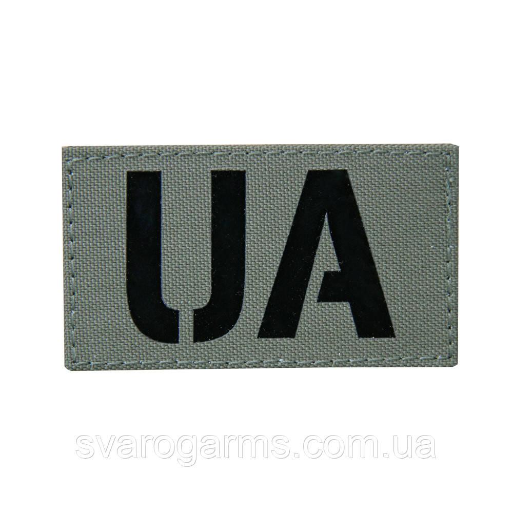 IRR-патч UA Ranger Green ® 45*80