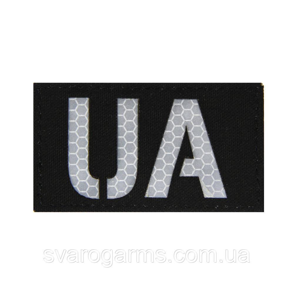 Светоотражательный патч UA 45*80 Black