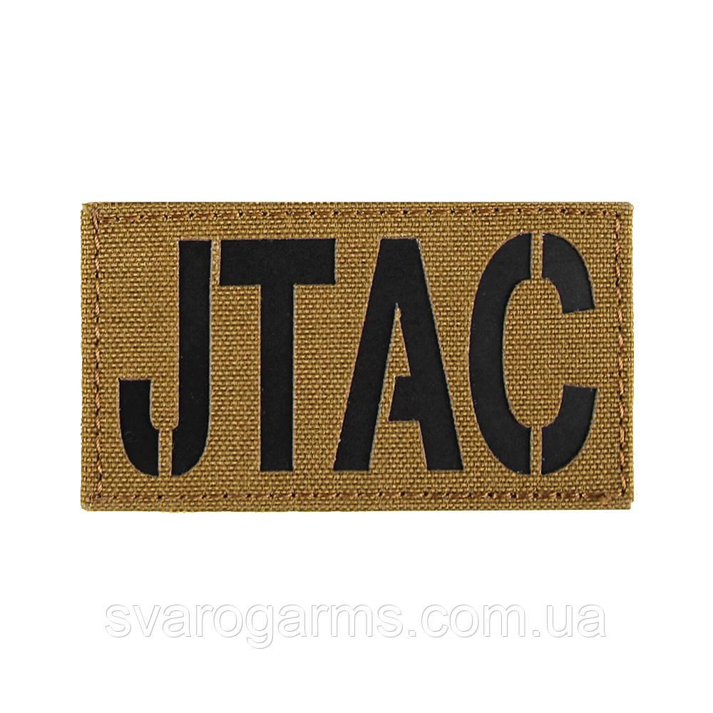 Патч JTAC 45*80 Coyote