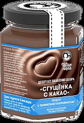 Сгущеное молоко с какао без сахара «Иван-Поле» (200 грамм)