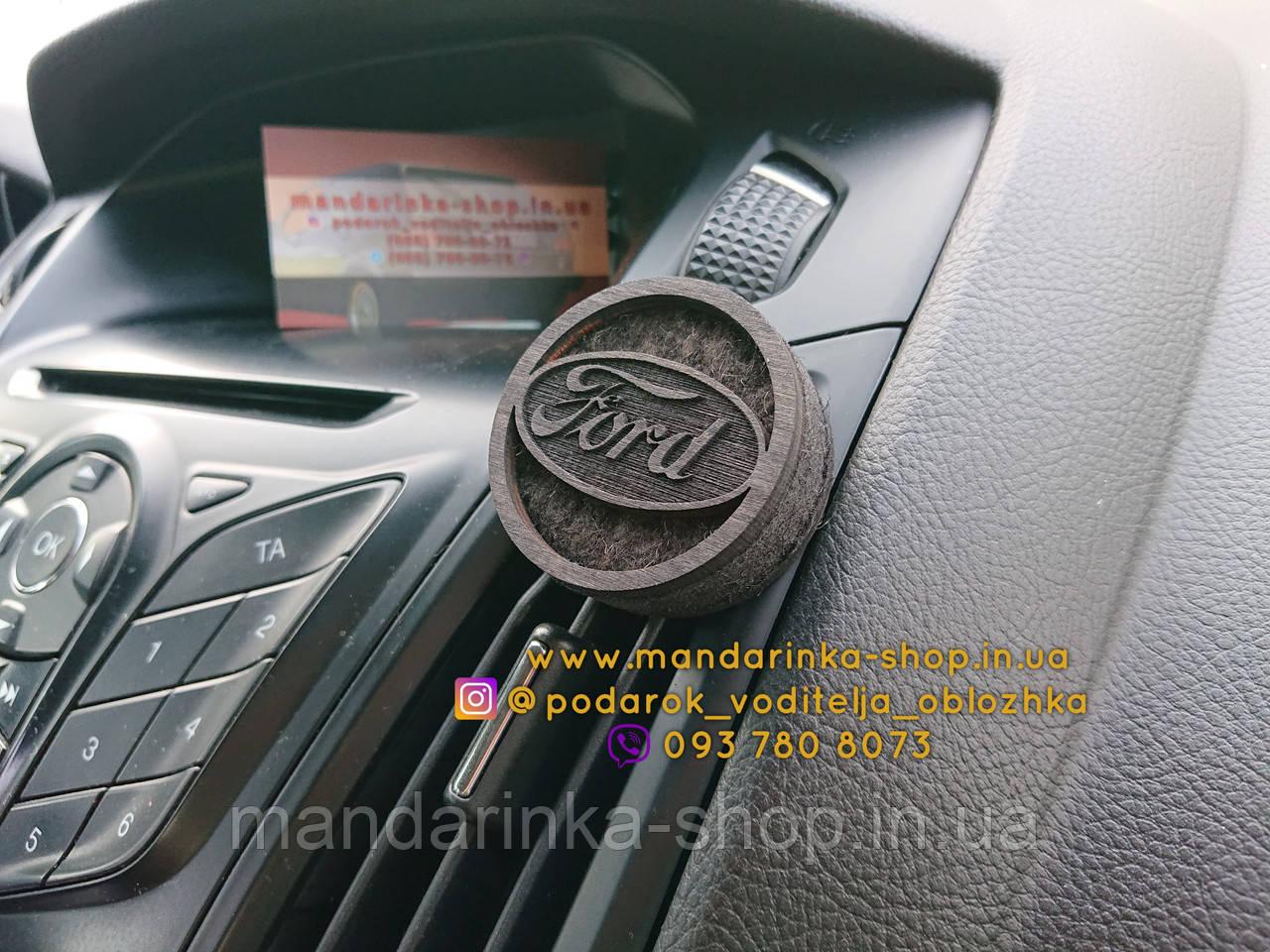 Ароматизатор Ford на дефлектор, парфюм для Форд