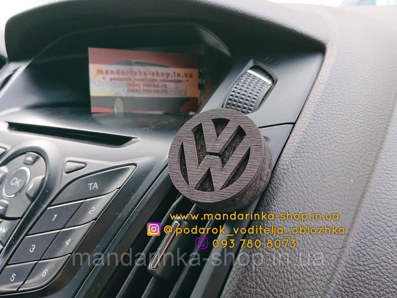 Ароматизатор Volkswagen на дефлектор, парфум для Фольксваген