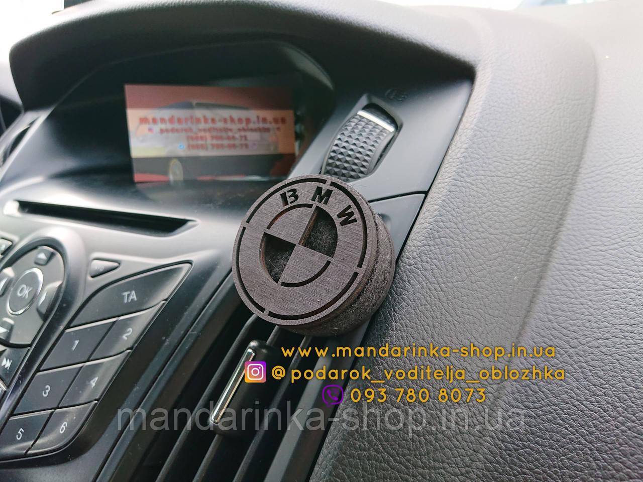 Ароматизатор BMW на дефлектор, парфум для БМВ