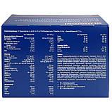 Витамины Ортомол Иммун для укрепления иммунитета 30 дней питьевой Германия Orthomol Immun(9166230), фото 2