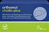 Витамины Ортомол Холин плюс для печени 30 дней 60 капсул Германия Orthomol Cholin Plus (9180700), фото 3