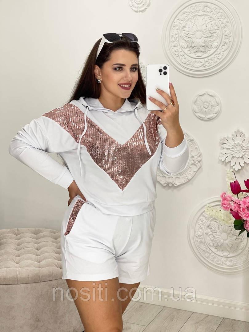 Женский костюм шорты и кофта с капюшоном