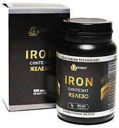 Синтезит залізо Iron 800мкг20 капсул