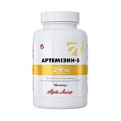 Артемізин-S Артлайф 90 кап