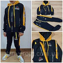 Спортивный костюм детский комбинированный JORDAN школа мальчик 4-8 лет, купить опт со склада 7км Одесса