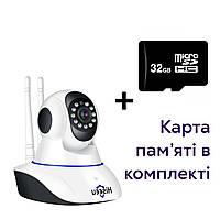 Внутренняя беспроводная IP-камера Hiseeu HSY-FH1C 1080P 2mp белая + карта памяти (32 гб) в подарок