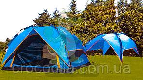 Палатка кемпинговая 3 местная  210x210x140 см LANYU LY 6004
