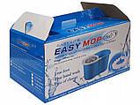 Швабра с отжимом и ведром | Турбо швабра лентяйка EASY MOP 360 | Ведро с шваброй | Швабра лентяйка | Швабра, фото 10