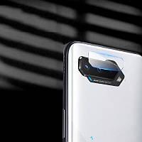 Защитное стекло для камеры Asus ROG Phone 5 / 5 Pro / 5 Ultimate (Mocolo 0.33mm)