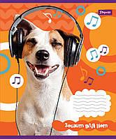 Нотная Тетрадь школьная А5 12 1B Pets In Headphone набор 25 шт. (764881)
