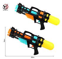 Водное оружие, автомат 43 см с накачкой