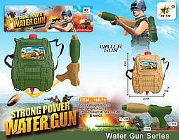 Водное оружие 28 см военный с рюкзаком для воды