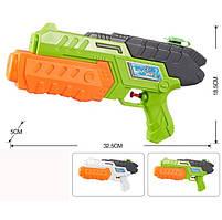 Водяное оружие 32 см, упаковка 32,5*5*18,5 см