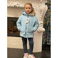 Демісезонна куртка дитяча для дівчаток р. 98-116 від 3 до 6 років