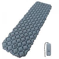 Надувний килимок Atepa MATTRESS(AM1008) (light grey)