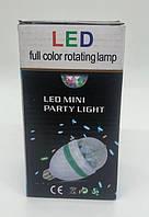 Новорічний світло Диско лампа LED lamp з патроном DISCO BULB / ART-0318 (50шт)