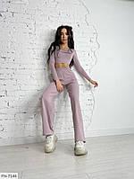 Прогулочный костюм женский модный молодежный с укороченной кофтой и штанами р-ры 42-46 арт.2063