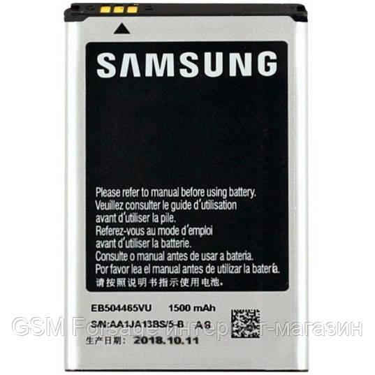Аккумулятор samsung galaxy s8500, s8530, s8300, b7300, eb504465vu (1200mah)