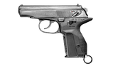 Рукоятка для ПМ с рычагом сброса магазина Fab Defense PMG B, фото 4