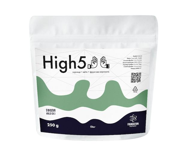 Кава High5 Ethiopia Halo Gr.1 в зернах 250 г