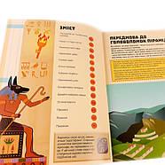 Навчальна книга Головоломки. Збираємо скарби в піраміді 123451, фото 6