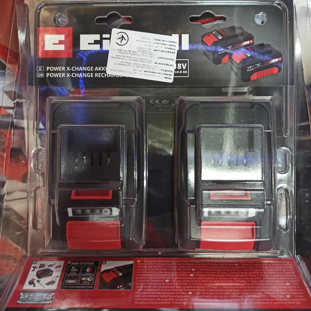 Акумулятор 2 шт. 4 Ач 18 V PXC-Twinpack Einhell Power X-Change (4511489)
