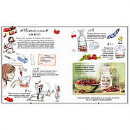 Обучающая книга Открывай Girls' Book. Идеи, которые стоит воплотить в жизнь 152855, фото 4