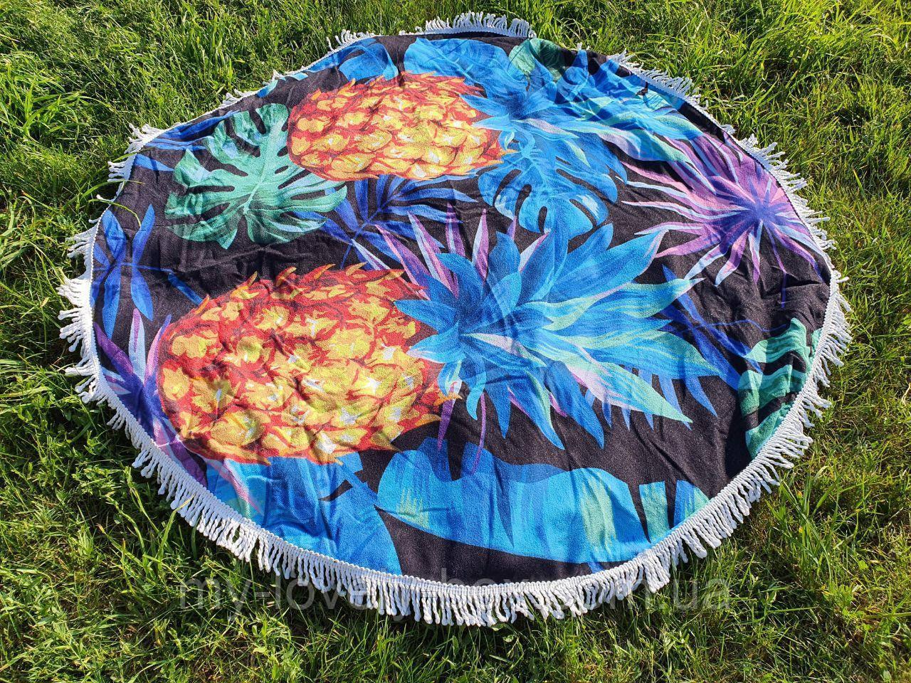Рушник пляжний кругле МАХРА (Арт. TPA205/7)