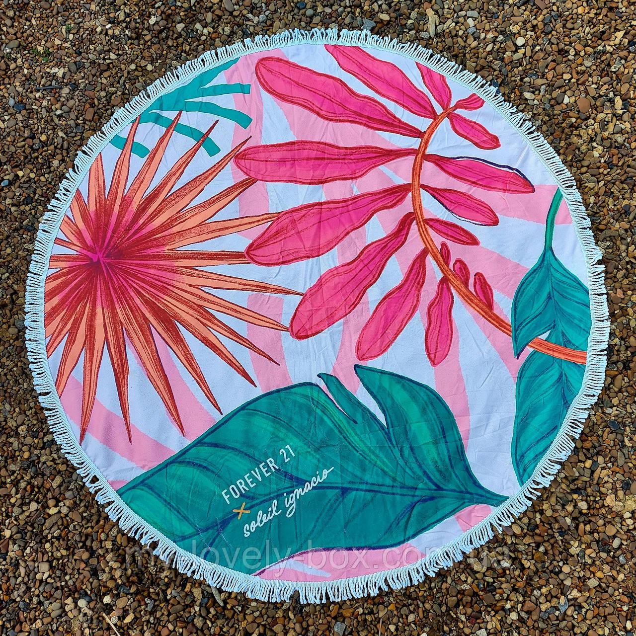 Рушник-пляжний килимок кругле (Арт. TPA113/7)