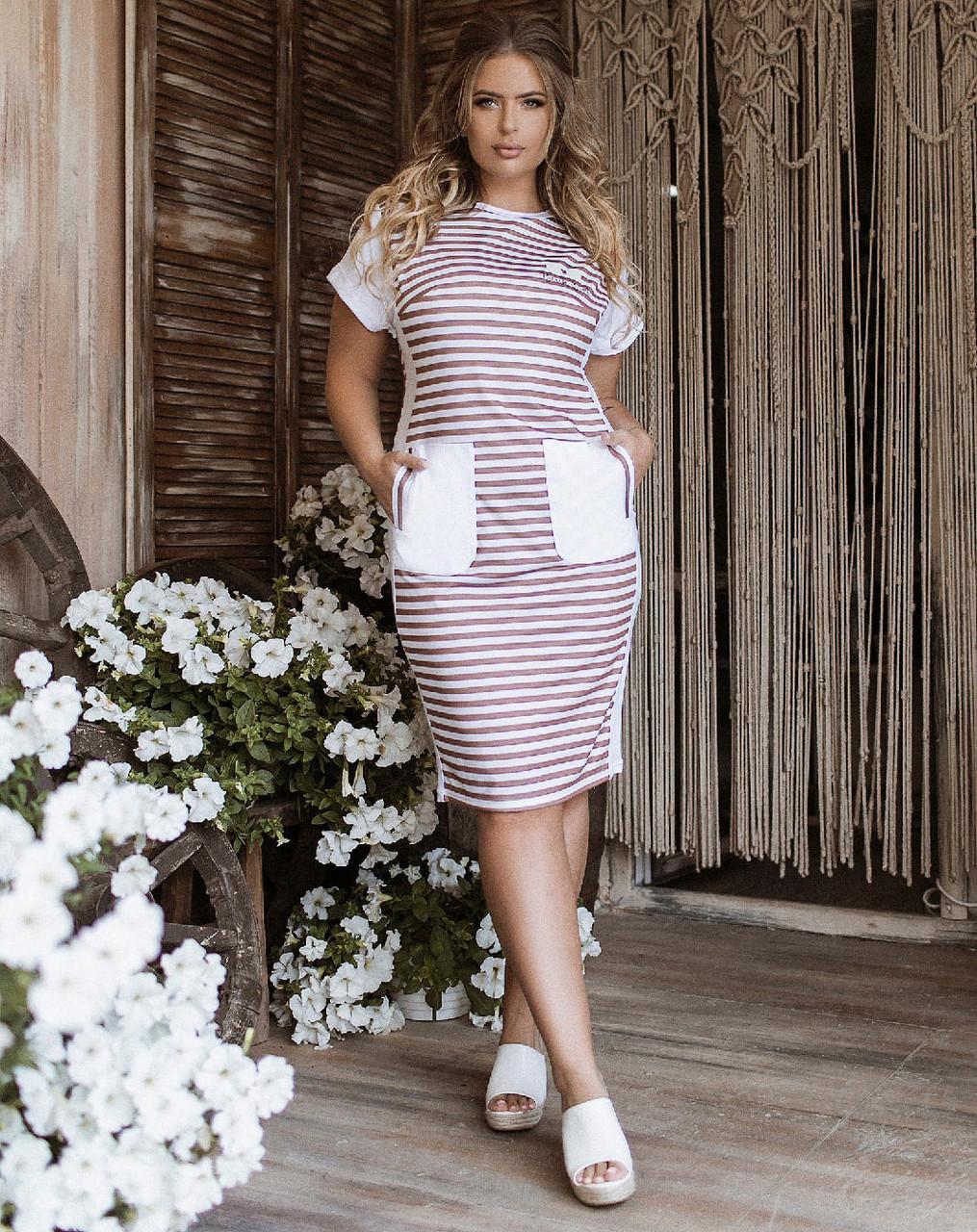 Літнє батальна плаття в смужку з кишенями
