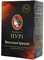 """Чай черный """"Нурі Високогірний"""" 90г."""