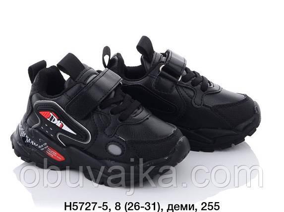 Спортивне взуття Дитячі кросівки 2021 оптом в Одесі від фірми BBT (26-31), фото 2