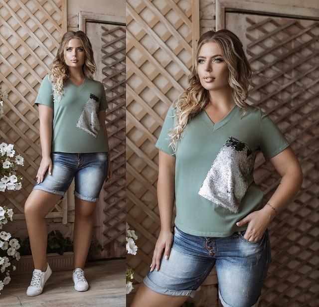 Женская батальная футболка с пайетками