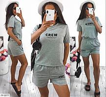 Костюм женский летний повседневный спортивный шорты с футболкой  р-ры 42-48 арт. 450
