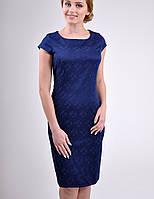 Женское Платье 7088-01, фото 1