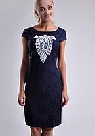 Женское Платье    7063-31, фото 1