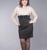 Женское деловое платье  Платье   7027-24, фото 1