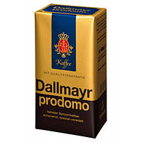 100% натуральный молотый кофе Dallmayr Prodomo 500гр