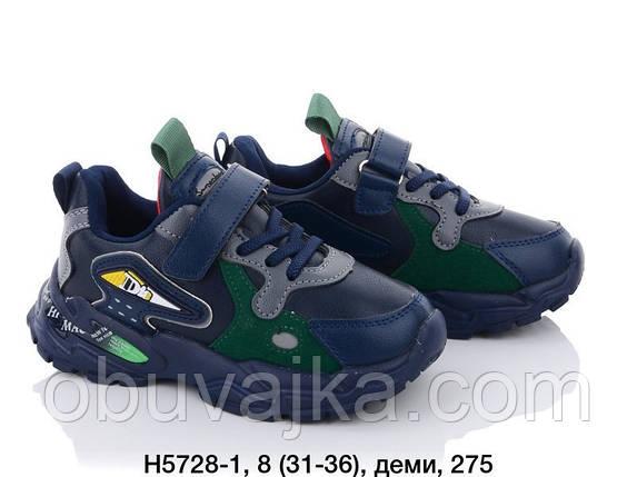 Спортивне взуття Дитячі кросівки 2021 в Одесі від виробника BBT (31-36), фото 2