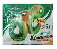 Пищевой краситель, зелёный