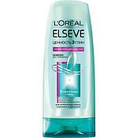 Бальзам-ополаскиватель L'Oral Paris Elseve Ценность 3 глин для нормальных волос склонных к жирности, 200 мл