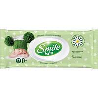 Дитячі вологі серветки Smile Baby з екстрактом ромашки, алое і вітамінним комплексом з клапаном 72 шт, фото 1