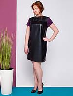 Женское кожаное Платье ФЛОРИДА  р.50, 52,54,56,58, фото 1