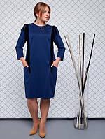 Женское Платье Тора  р.52,54,56,58, фото 1