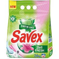Стиральный порошок 2 в 1 Emerald blossom автомат Savex 2,4 кг (16 стирок)